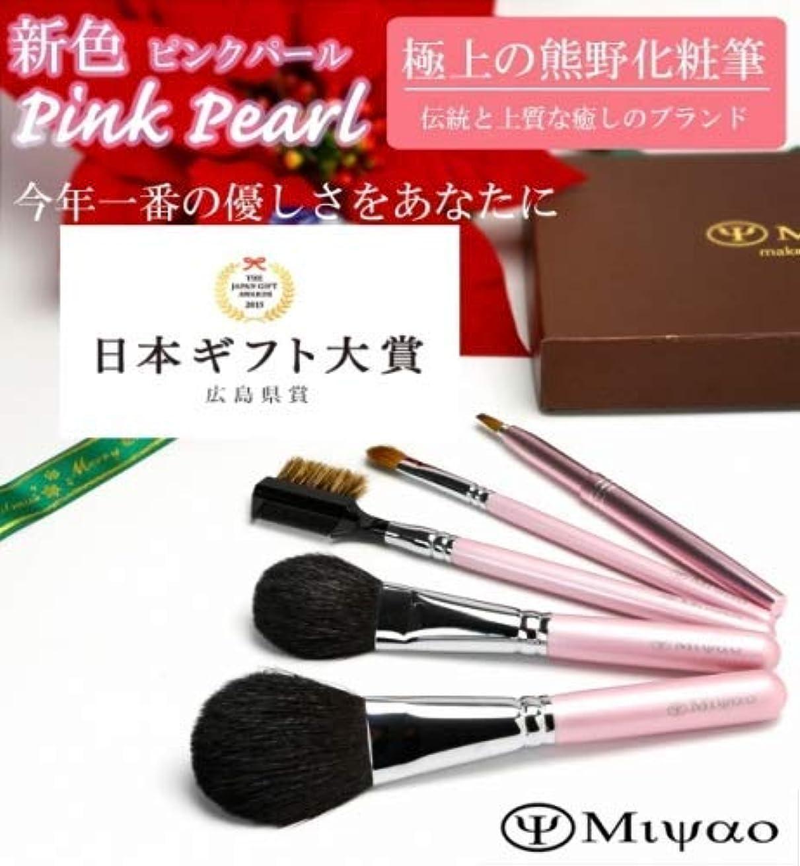 【日本ギフト大賞2015 広島賞】熊野化粧筆 ピンクパール5本セット[ミドル軸タイプ]プレゼント包装