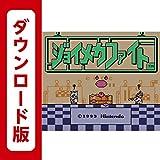 ジョイメカファイト [3DSで遊べるファミリーコンピュータソフト][オンラインコード]