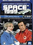 Space: 1999 (30th Anniversary Edition Megaset) by A&E Home Video