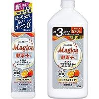 【まとめ買い】チャーミーマジカ 食器用洗剤 酵素+ フルーティオレンジの香り 本体220ml+替え570ml