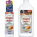 【まとめ買い】チャーミーマジカ 食器用洗剤 酵素 フルーティオレンジの香り 本体220ml 替え570ml