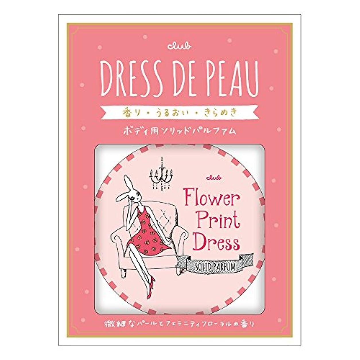 現代の窒息させるバンドドレスドポー ソリッドパルファム フラワープリントドレス 18g