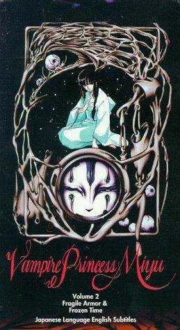 Vampire Princess Miyu - V. 2 (Fragile Armor & Frozen Time) [VHS] [Import]