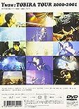 TOBIRA TOUR 2000~2001 [DVD] 画像