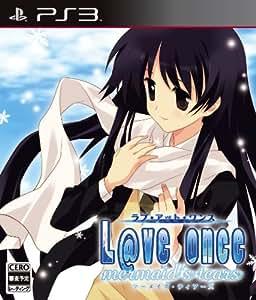 L@ve once -mermaid's tears- (通常版)