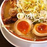 新発売 北海道ラーメン 5食セット 札幌熟成生麺 5種食べ比べ 1000円ポッキリ 送料無料