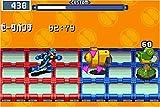 Mega Man Battle Network 3: Blue / Game