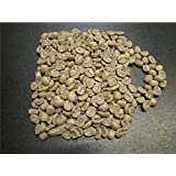 【生豆】コスタリカ プエンテタラス エルスル農園 ブルボン ナチュラル (1kg)(ネコポス便 送料無料)