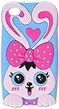 Best Mybat iPhone 4Sケース - MyBat Rabbit Hot Pink Pastel Skin Cover Review