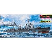 ピットロード 1/700 日本海軍 夕雲型 駆逐艦 夕雲 フルハルモデル W108