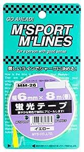 MYS蛍光テープ イエロー(6mm×8m) MM-26