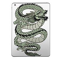 第2世代 iPad Pro 10.5 inch インチ 共通 スキンシール apple アップル アイパッド プロ A1701 A1709 タブレット tablet シール ステッカー ケース 保護シール 背面 人気 単品 おしゃれ ユニーク 龍 ドラゴン 000893