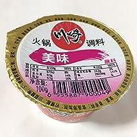 川崎 火鍋調料(美味) 鍋調味料 しゃぶしゃぶの漬けタレ 100g