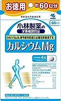 小林製薬の栄養補助食品 カルシウムMg お徳用 約60日分 240粒×6個