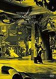 偉大なるアンバーソン家の人々 HDマスター[DVD]