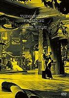 偉大なるアンバーソン家の人々 HDマスター [HD DVD]