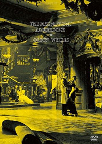 [画像:偉大なるアンバーソン家の人々 HDマスター [DVD]]
