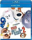 【Amazon.co.jp限定】ペット2 ブルーレイ+DVD(マルシェバッグ付き) [Blu-ray]