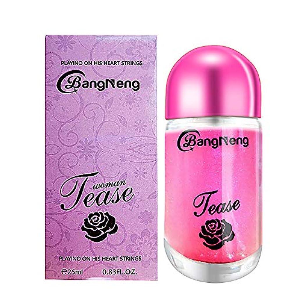 適応的ためらうドライACHICOO 香水 オーガズム ボディスプレー 浮気 香り 女の子 男性 優雅なからかいの香水