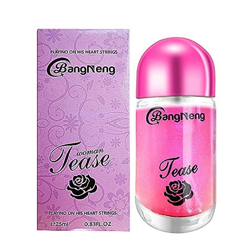 満員発表する定規ACHICOO 香水 オーガズム ボディスプレー 浮気 香り 女の子 男性 優雅なからかいの香水