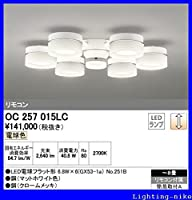 オーデリック シャンデリア OC257015LC