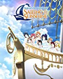 ラブライブ!サンシャイン!! Aqours 4th LoveLive! 〜Sailing to the Sunshine〜 Blu-ray Memorial BOX【完全生産限定】