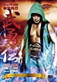 DRAGON GATE 武勇伝 DVD-BOX[DVD]