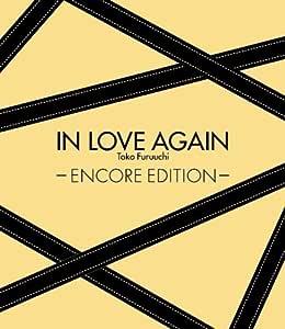 IN LOVE AGAIN ~ENCORE EDITION~