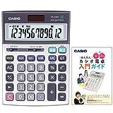 カシオ 本格実務電卓 DS-WT122 セット 時間・税計算 デスクタイプ 12桁