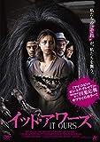 イット・アワーズ [DVD]