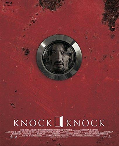 ノック・ノック [Blu-ray] -