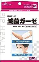 ピップヘルス 滅菌ファクトケアガーゼ M 10枚入