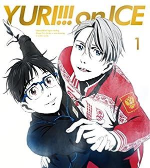ユーリ!!! on ICE 1 (スペシャルイベント優先販売申込券付き)[Blu-ray]