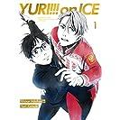 【Amazon.co.jp限定】ユーリ!!! on ICE 1
