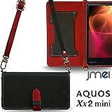 AQUOS Xx2 mini 503SH ケース JMEIオリジナルカルネケース VESTA & ロングストラップ ブラック Softbank ソフトバンク アクオス ダブルエックス2 ミニ スマホ カバー スマホケース 手帳型 ショルダー スマートフォン