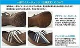 フィールドソールヒール・編み込みストラップサンダル/日本製 CJFD-5303 リゲッタカヌー画像④