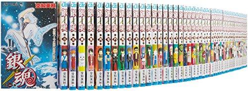 銀魂-ぎんたま- コミック 1-63巻セット (ジャンプコミックス)