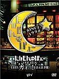 たかじんnoばぁ~ DVD-BOX THEガォーLEGEND (3枚組) 画像