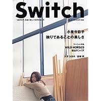 SWITCH vol.26 No.10(スイッチ2008年10月号)特集:小泉今日子[KOIZUMI KYOKO complete works 2008]
