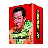 地方記者・立花陽介 傑作選 DVD-BOX IV[DVD]