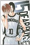 DEAR BOYS ACT3(15) (講談社コミックス月刊マガジン)