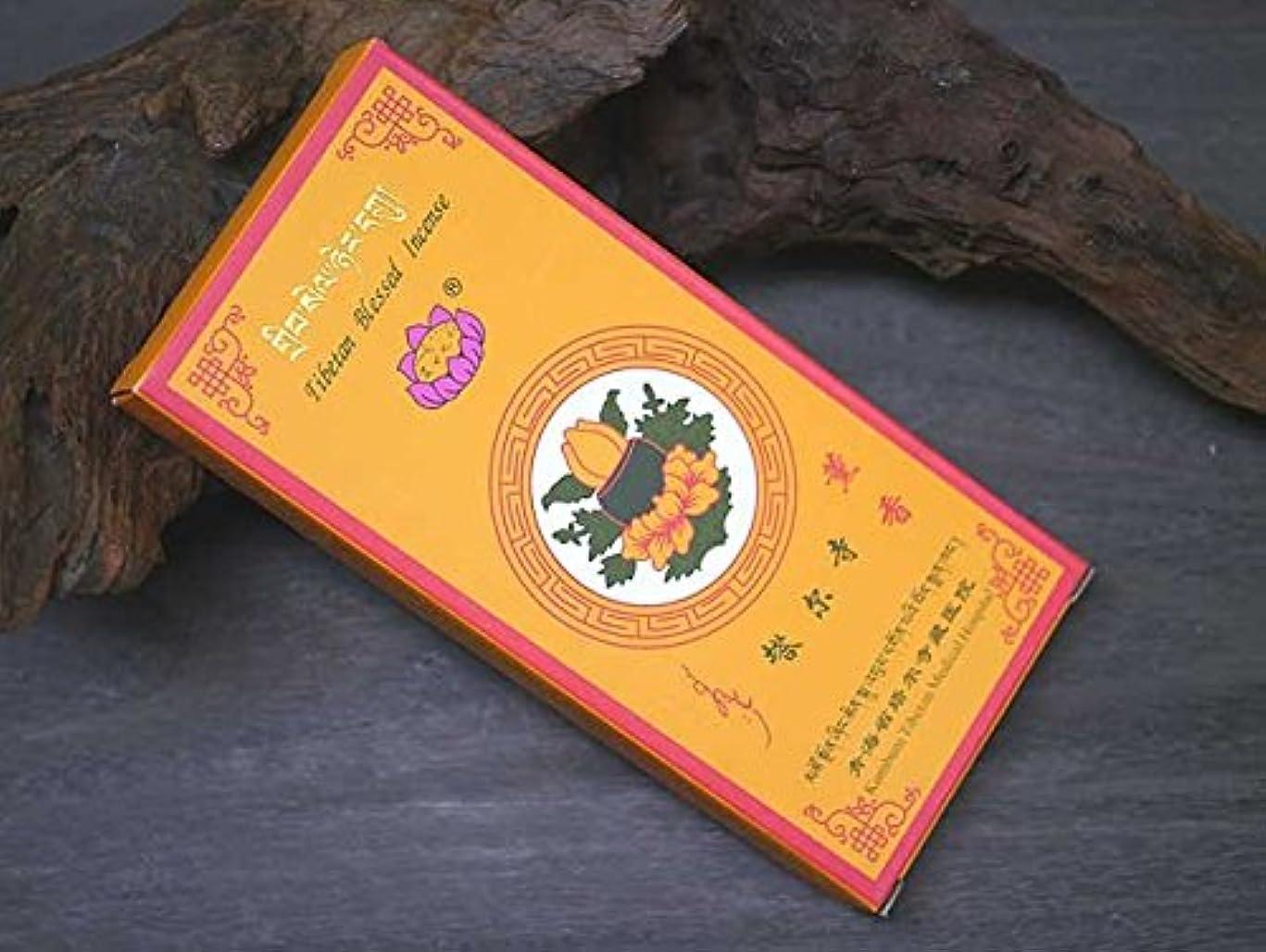 エッセンス最初残基タールゴンパ チベット仏教塔 寺(タールゴンパ)【密宗清除 薫香おタイプ】