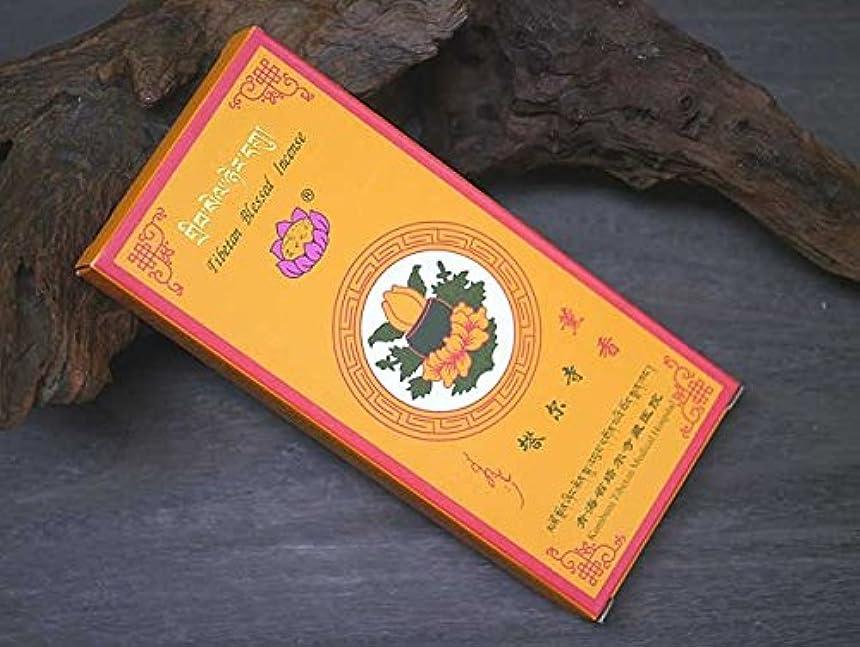 ちっちゃいガイド船尾タールゴンパ チベット仏教塔 寺(タールゴンパ)【密宗清除 薫香おタイプ】