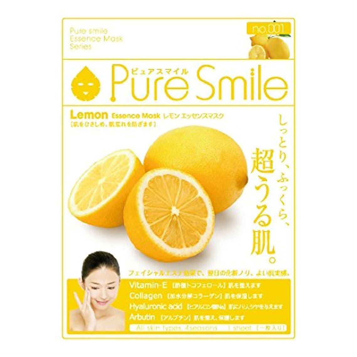 葉っぱプラカード変わるピュアスマイル エッセンスマスク 001 レモン