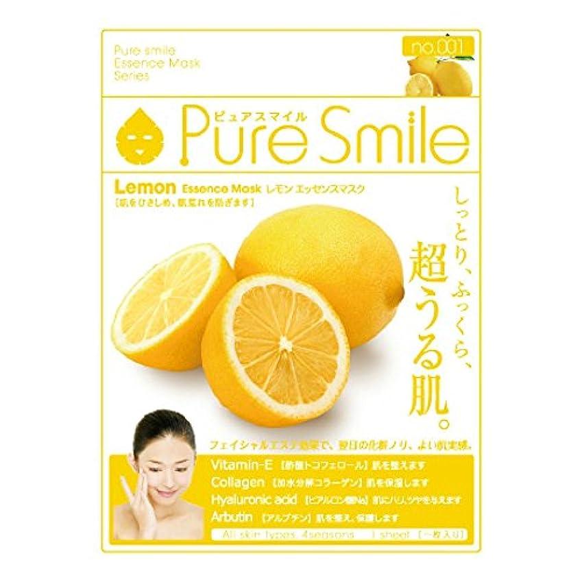 ピュアスマイル エッセンスマスク 001 レモン