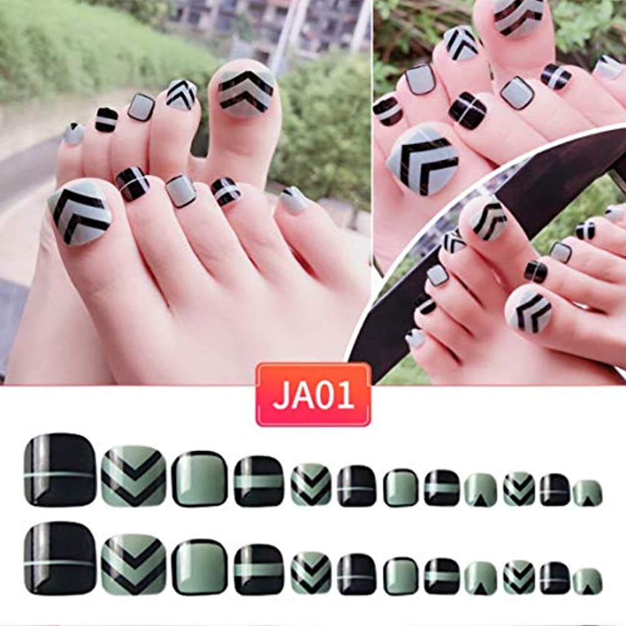 解明するいつでもタイル足ネイルステッカーアクリル偽足ネイル偽のネイルアートの指の爪フルヒットソリッドネイルパッチのステッカー(1)