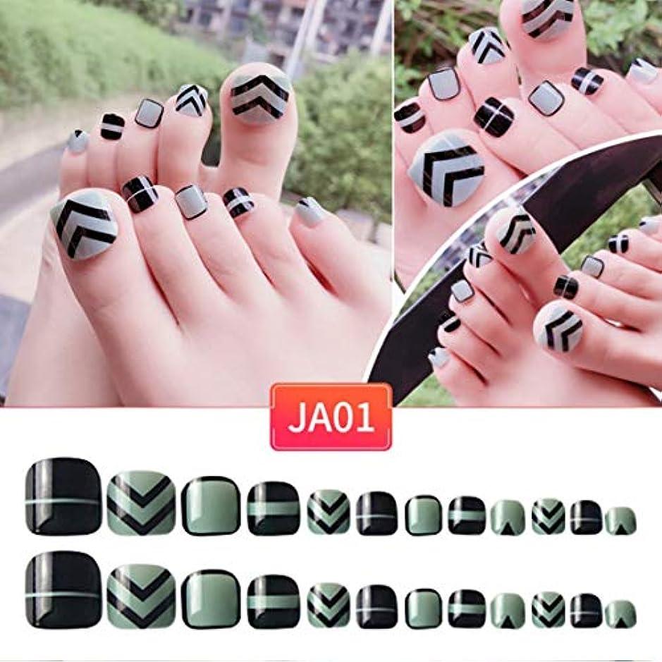 信仰スイ未使用足ネイルステッカーアクリル偽足ネイル偽のネイルアートの指の爪フルヒットソリッドネイルパッチのステッカー(1)