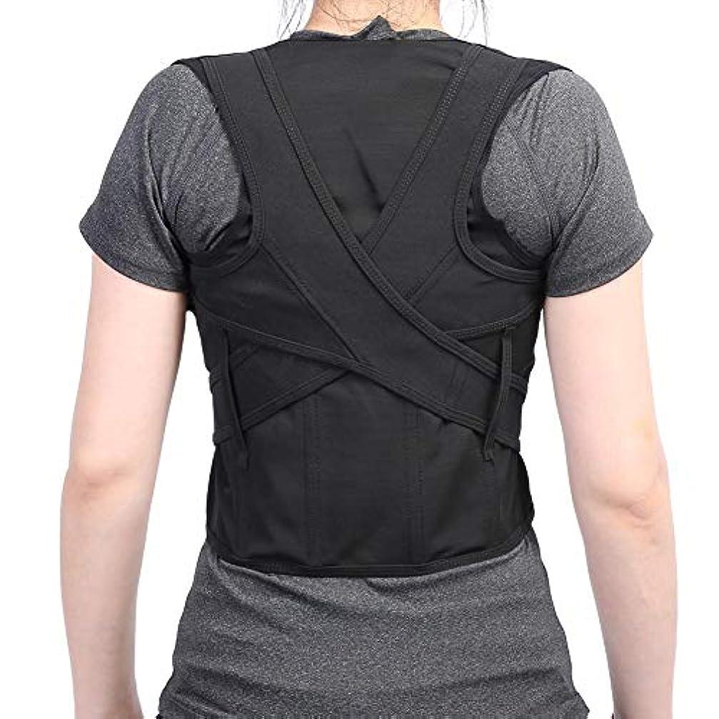 ショルダーバックウエストサポートストラップ、Semmeスーパー通気性メッシュパネル調節可能な大人子供姿勢矯正器肩胸部腰椎ブレースベルト(M)