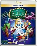 ふしぎの国のアリス MovieNEX [ブルーレイ+DVD+デジタルコピー(クラウド対応)+MovieNEXワールド…