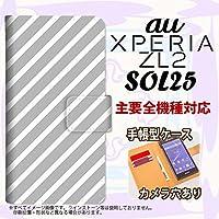 手帳型 ケース SOL25 スマホ カバー Xperia ZL2 エクスペリア ストライプ グレー×白 nk-004s-sol25-dr713
